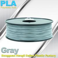 Quality Professional Gray PLA 3d Printer Filament , 3D Printing Consumables Material for sale