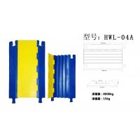 Buy Yellow 4 Channel Floor Cable Cover  HWL - 04A With Heavy Loading Capacity at wholesale prices
