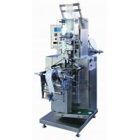Quality cashew nuts packing machine-ALD 220D for sale