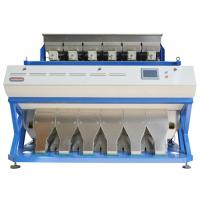 Quality VSEE new machine 384 Channels CE certificated brazil coffee bean color sorter machine for sale