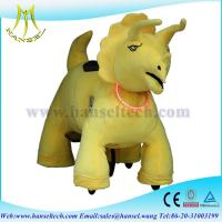 Quality Hansel coin toys happy rider toys on wheel plush riding animals for sale