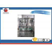 Quality Refined Soybean Oil Automatic Oil Filling Machine , Mustard Oil Bottle Filling Machine for sale