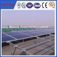 Quality pv ground mounting system,solar panel mounting brackets,mounting brackets for sale