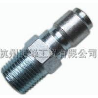 Quality 3/8 Straight -Thru Quick Disconnect Coupling for sale