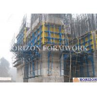 Buy cheap Climbing Formwork System by Crane In Wall Formwork Construction For High Towers from wholesalers