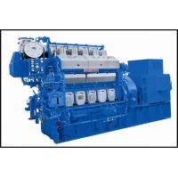 Quality 2000kw Middle Speed 500 / 600 / 750 rpm Generator Set , Diesel Generating Set CCS NK Approved for sale