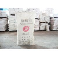 Buy cheap Industrial Grade MgCO3 CAS No 2090-64-4 Magnesium carbonate for many fields from wholesalers