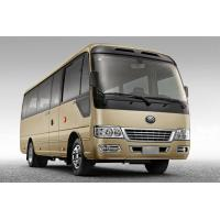 Quality 30 Seats Diesel Used Tour Bus Yutong Brand 7148x2075x2820mm 2013 Year Made for sale