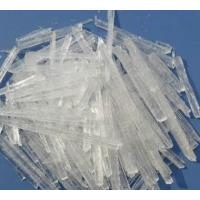 Buy cheap 99.5% Natural Menthol Crystal from wholesalers