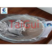 Buy cheap Sarms powder RAD140 S4 GW501516 MK2866 MK677 best quality factory supplier White from wholesalers