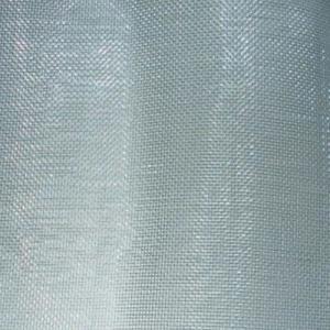 Aluminum Woven Wire Mesh|Plain Weave 0.58~200mesh Lightweight for Industries