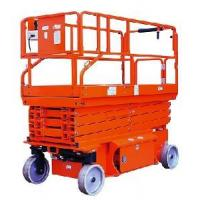 Buy cheap Electric Scissor Lift (UPT8) from wholesalers