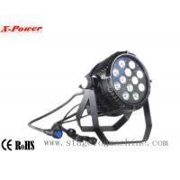 Quality 12*10W 5 in 1  Stage Led Par Can Lights with Aluminum Die-casting Shell for sale