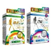 Super Sit and Slim Herbs Weight Loss Natural slimming Capsule for sale