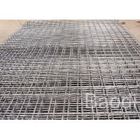 Buy cheap Highway Square Steel Reinforcing Wire Mesh Sheets Square Grid With Firm Structure from wholesalers