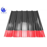 Quality 1130 Mm House Roof Insulation Pvc Roof Panels Corrugated OR Trapezoidal Wave Type for sale