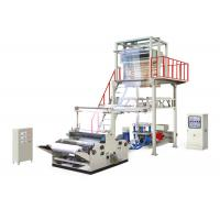 Quality PE Pvc Heat Shrinkable Film Making Machine Extrusion Output 40-70 Kg/H FB-C for sale