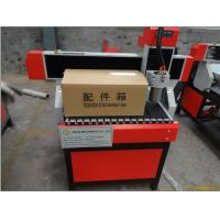 Quality Small,economy,mini cnc router with 6040,6090 for sale