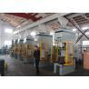 Buy cheap Single Cloumn 60 Ton Hydraulic Press C Frame from wholesalers