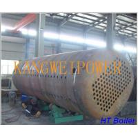 Quality Water Tube Fuel Industrial Steam Boilers Horizontal Style 30T - 50T OEM for sale
