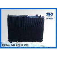 Buy cheap Automotive Vehicle Infiniti Radiator Replacement Q45 AT Maximum Cooling from wholesalers