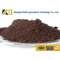 Buy Natural Bulk Packing Dried Fish Powder No Sand For Animal Chicken Feedstuff at wholesale prices