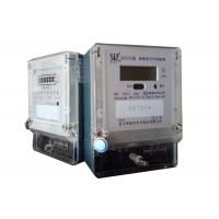 Buy cheap 5 ( 60 ) A 50Hz Single Phase 2 Wire Electrical Multimeters with Carrier Communication Module from wholesalers