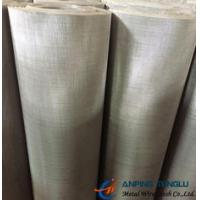 Quality AISI304/DIN1.4301 Square Wire Mesh, Plain Weave 38mesh, 0.5mm Aperture for sale