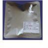 Buy cheap DEVEX Gas Sampling Bag from wholesalers