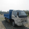 Customized forland 4*2 mini diesel dump tipper truck for sale, HOT SALE! cheaper price forland brand dump truck for sale