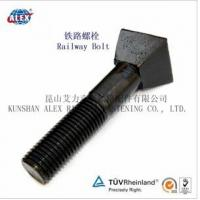 Quality Odd Shaped Special Fastener Pyramidal Bolts with Plain Oiled for sale