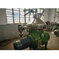 Easy Operating Conical Disc Centrifuge , Centrifugal Oil Water Separator