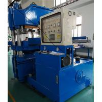 Buy cheap Silicone Rubber Compression Molding Machine Plunger Stroke 250mm 7.5KW * 2 from wholesalers