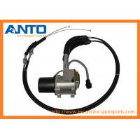 China 7Y5559 Throttle Motor 7Y-5559 with Double Cable for Caterpillar E320 E312 E312A on sale