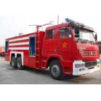 Quality HOWO 8*4 4500 gallon foam fire truck for sale