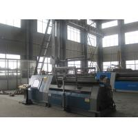 Quality Large Metal Plate Rolling Machine , Sheet Metal Rolling Machine W12-25X4000mm for sale
