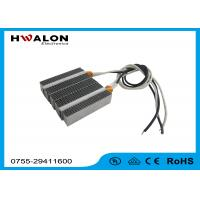 High Power PTC Electric Heater1000w~3000w Heating Elements For Gloves / Boilers for sale