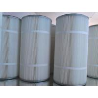 Quality Air dust filter cartridge for steel plant blower inlet filter dust collector for sale