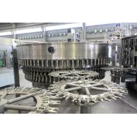 Quality CE Beer Water Bottle Filling Machine/ Beer Bottling Machine for Sale for sale