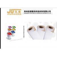 Quality waterproof front print PET backlit film -1.84m for sale