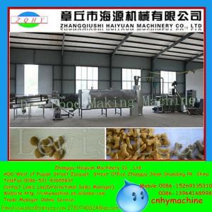 Quality Shandong 2015 NEW Dry kibble pet dog food pellet making extruder machine for sale