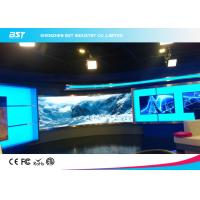 Quality P5mm Indoor Curved LED Display screen, SMD2121 full color led screen for TV station for sale
