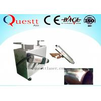 Quality 200 W Fiber Laser Rust Removal Machine For Cleaning Painting Coating , High Speed for sale