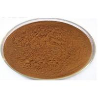 Quality Poria Cocos Extract Natural Weight Loss Powder Brown Yellow Color For Body Slimming for sale