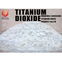 Quality Professional Manufacturer Produce Chlorination Process White Powder Titanium Dioxide R920 for sale