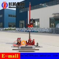 Buy cheap Big Sale! BXZ-2L Vertical backpack portable core drill rig with high quality from wholesalers