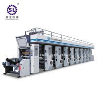 Quality High Speed Computer Plastic Film Rotogravure Printing Equipment  30-300N Tension for sale