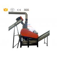 Quality Waste Scrap Tire Recycling Machine / Rubber Waste Tire Recycling Equipment for sale