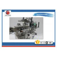 Buy 3000BPH Automatic Round Bottle Labeling Machine , 6.7KW Rotary Sticker Labeling at wholesale prices