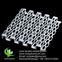 Quality AUDI facade panel with perforated pattern bending sheet aluminum 3mm sliver color for sale
